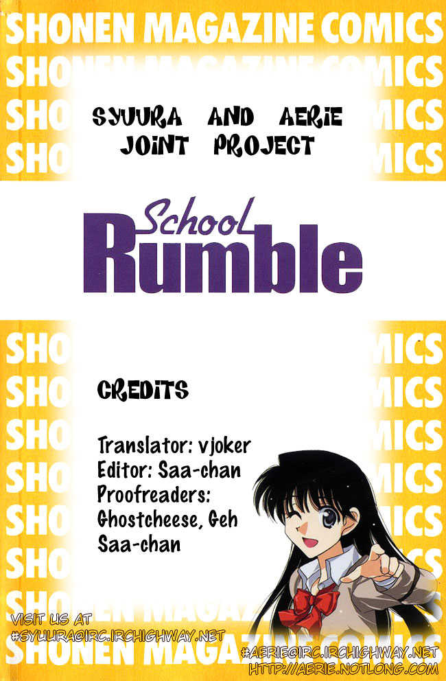 School Rumble 99 Page 1