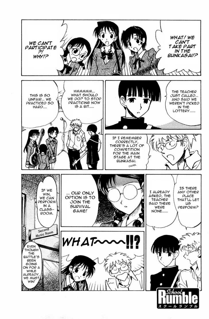 School Rumble 106 Page 2