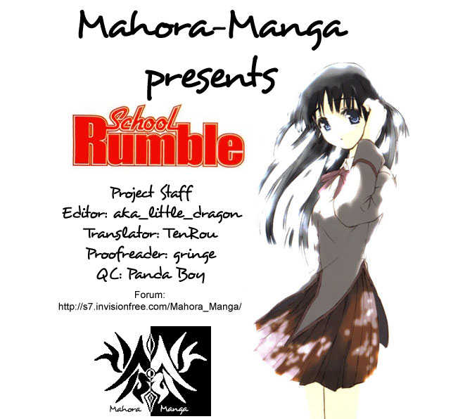 School Rumble 109 Page 1