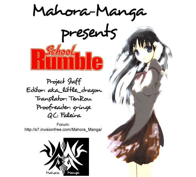 School Rumble 110 Page 2