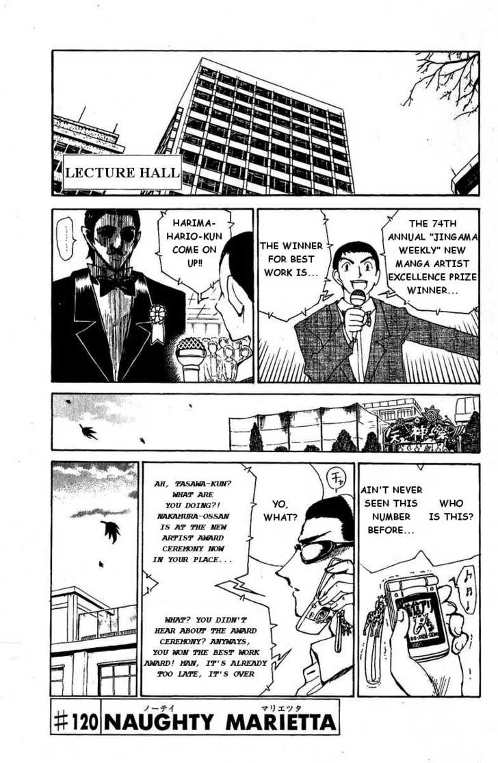 School Rumble 120 Page 2