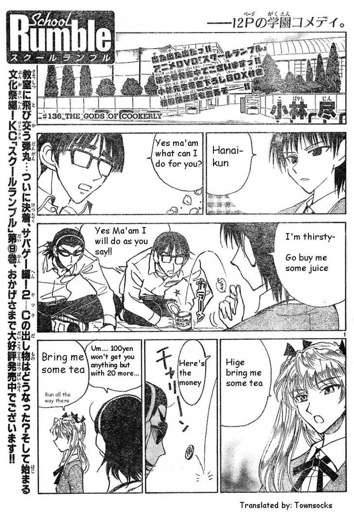 School Rumble 136 Page 1