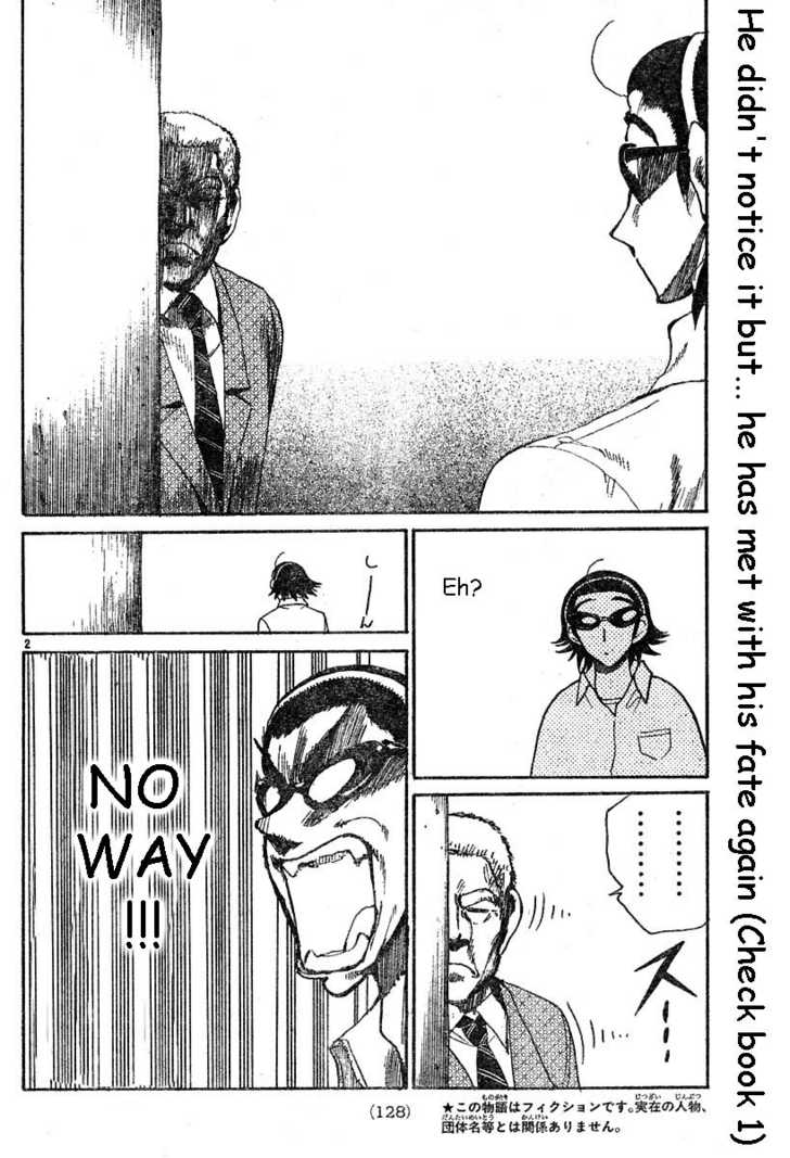 School Rumble 139 Page 2