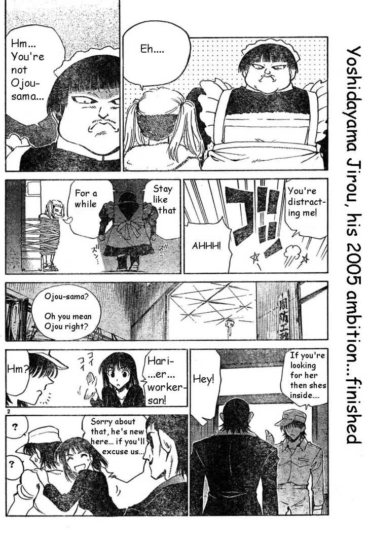 School Rumble 151 Page 2