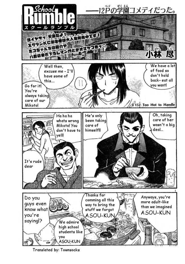 School Rumble 152 Page 1