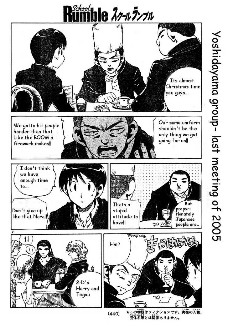 School Rumble 155 Page 2
