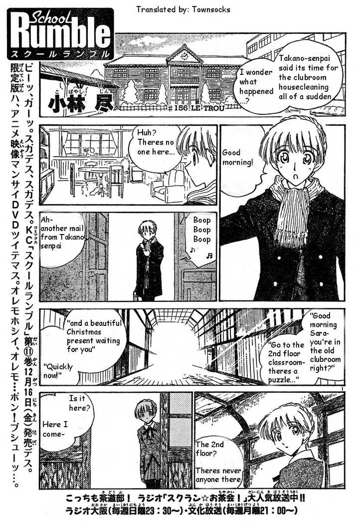 School Rumble 156 Page 1