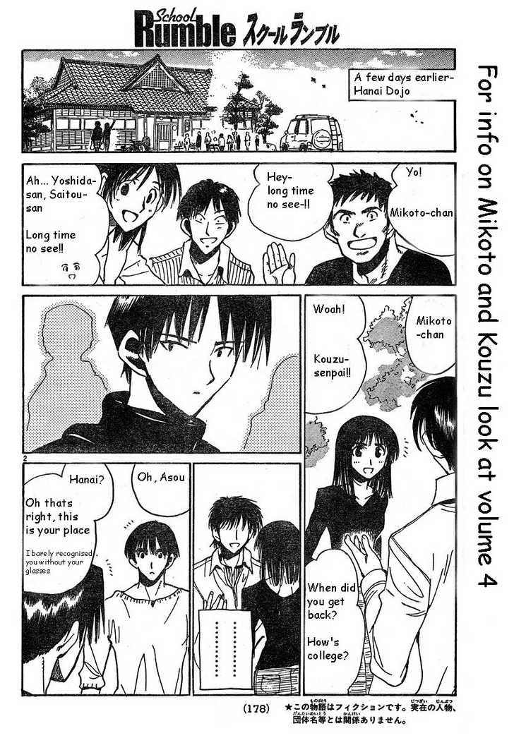School Rumble 157 Page 2