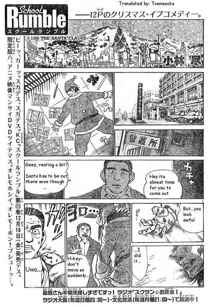 School Rumble 158 Page 1