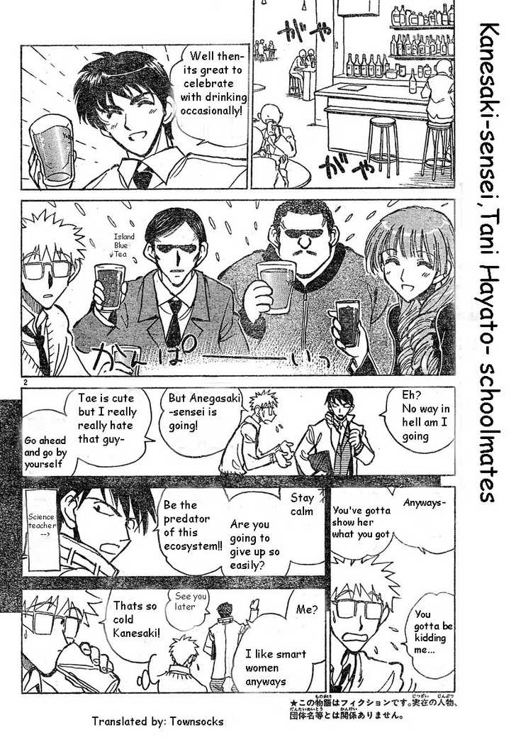 School Rumble 164 Page 2