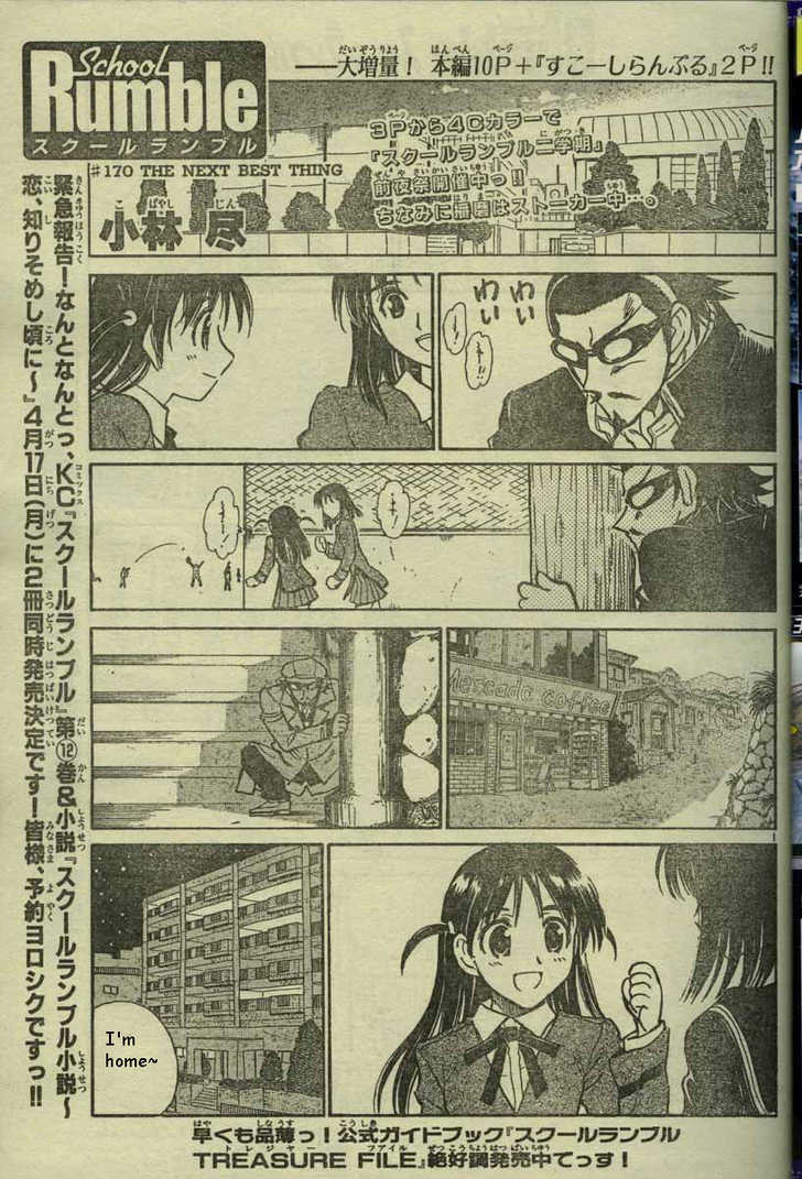 School Rumble 170 Page 1