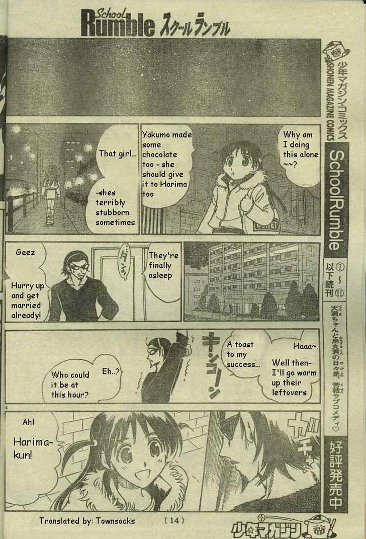 School Rumble 170 Page 4