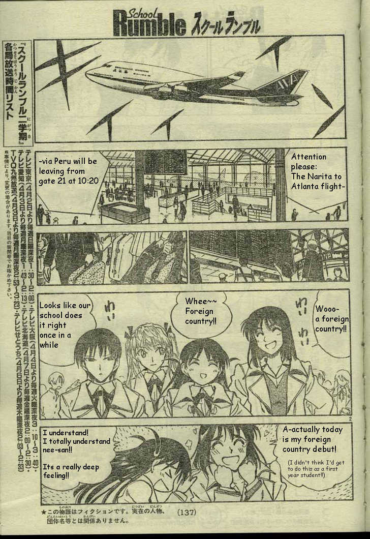 School Rumble 171 Page 2