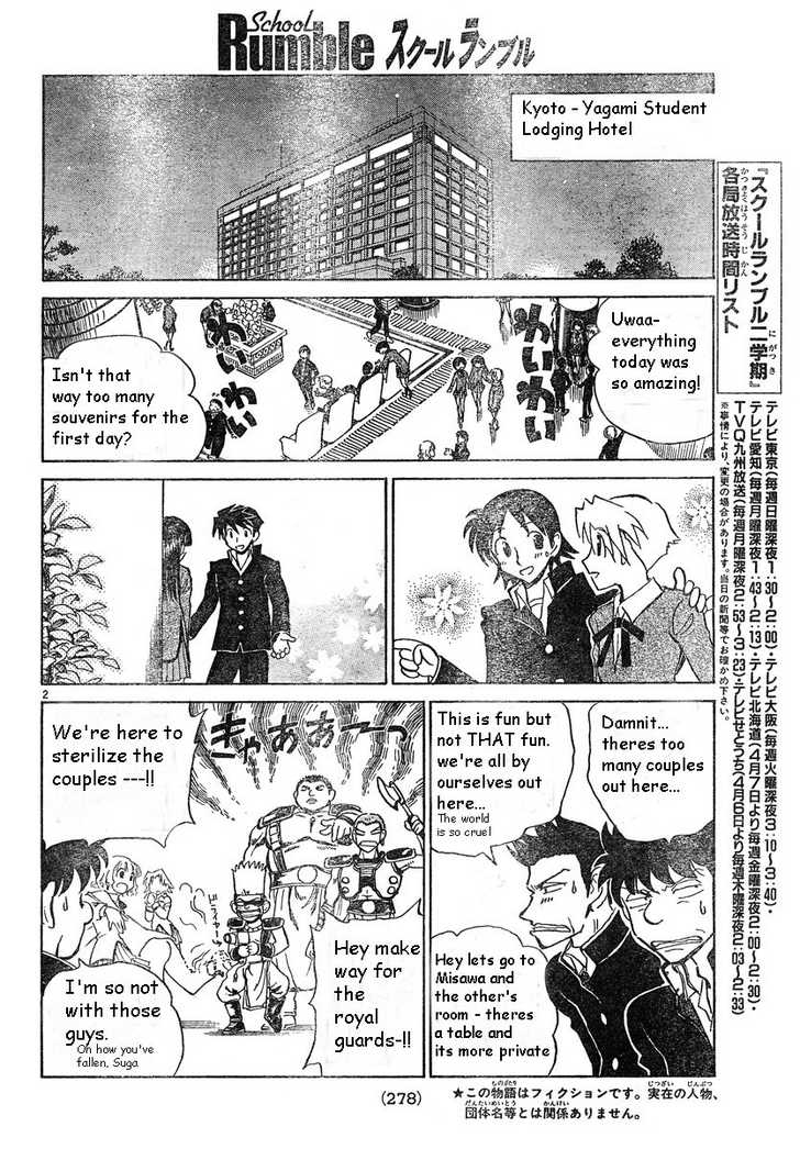 School Rumble 172 Page 2