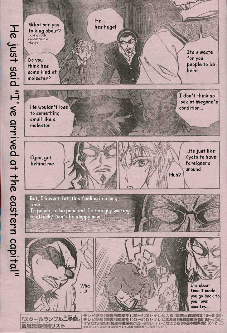 School Rumble 173 Page 2