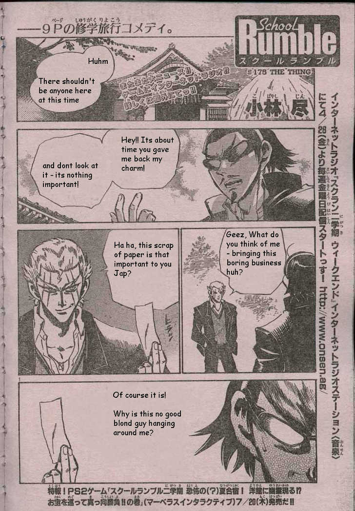 School Rumble 175 Page 1