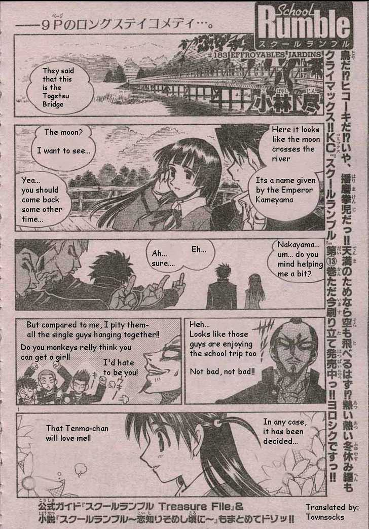 School Rumble 183 Page 1