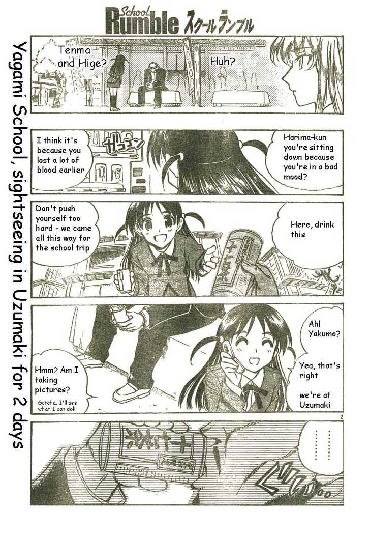 School Rumble 184 Page 2