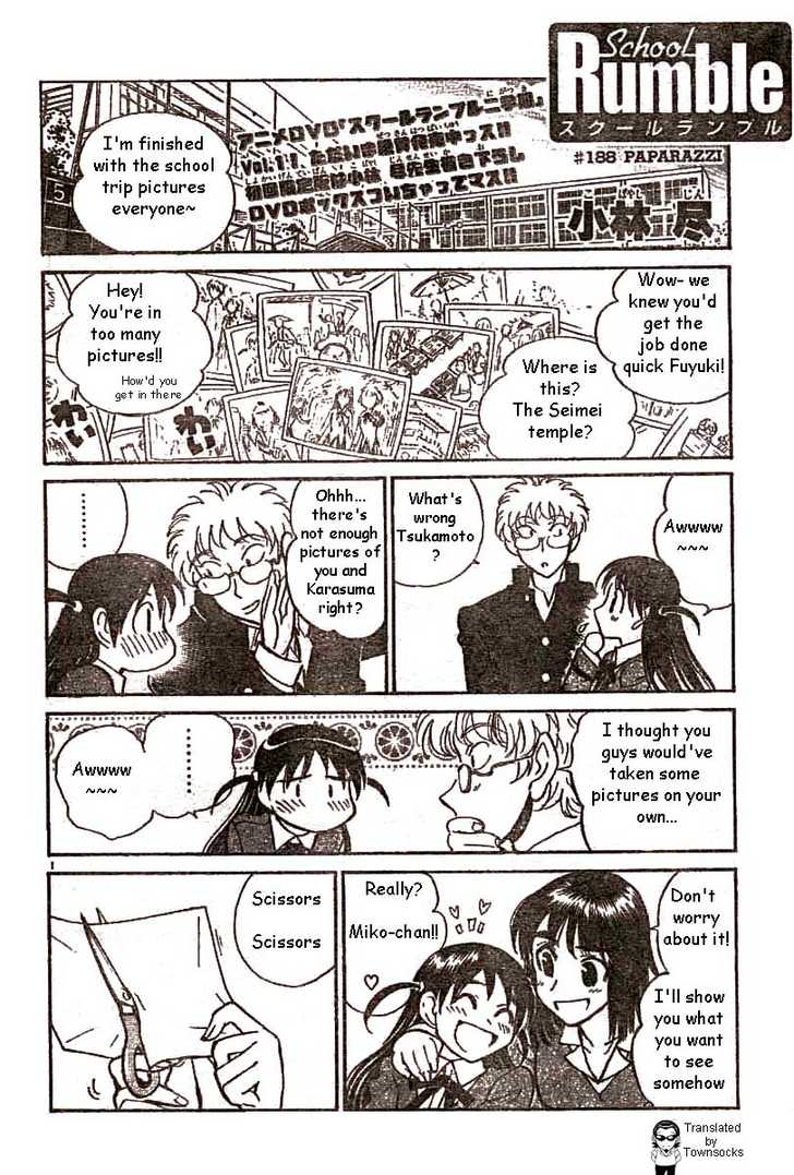 School Rumble 188 Page 1