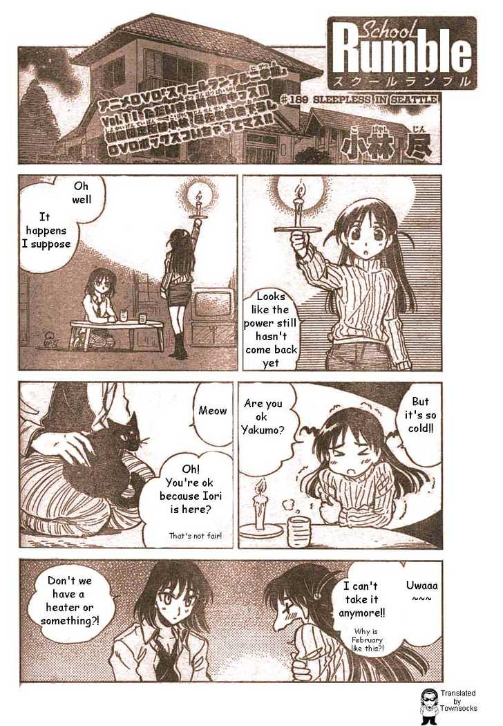 School Rumble 189 Page 1