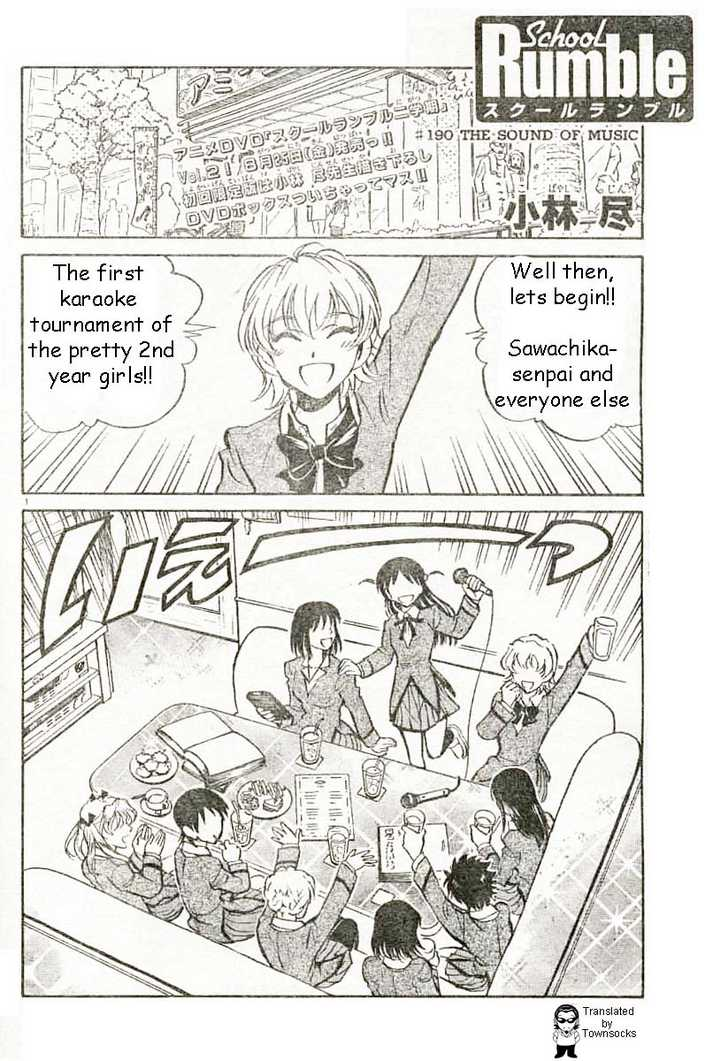 School Rumble 190 Page 1