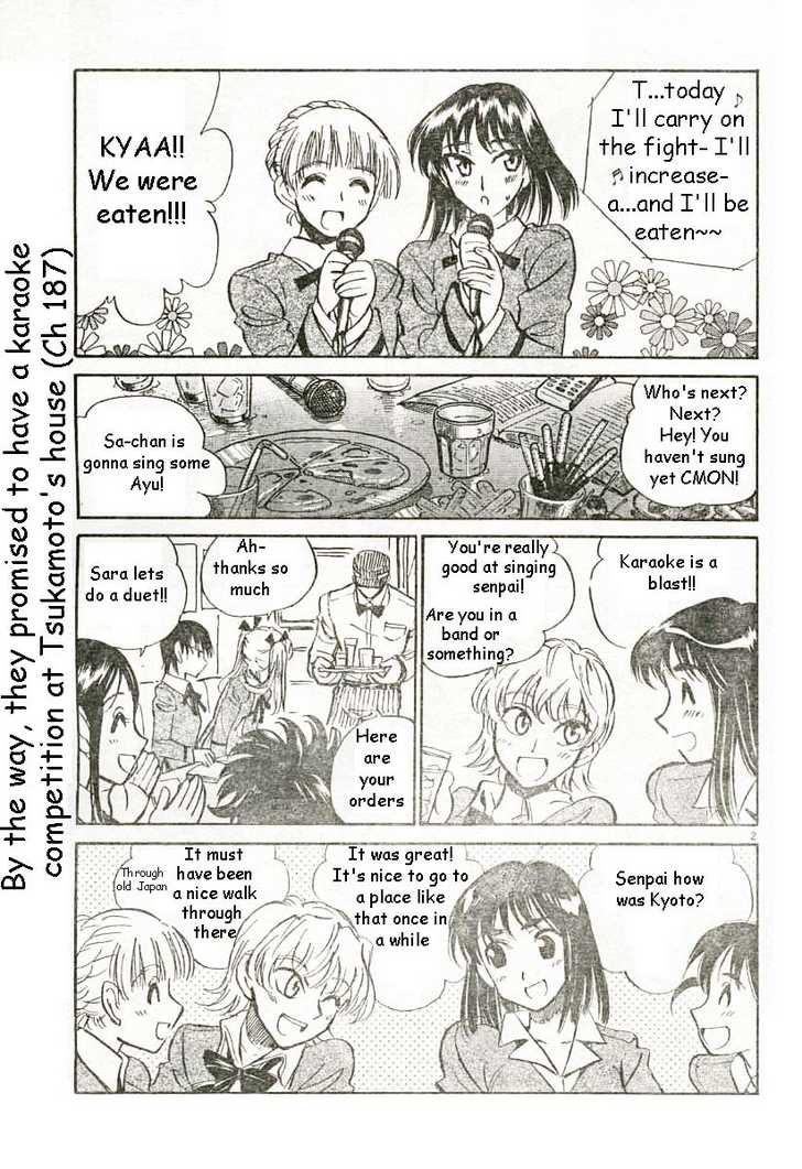 School Rumble 190 Page 2