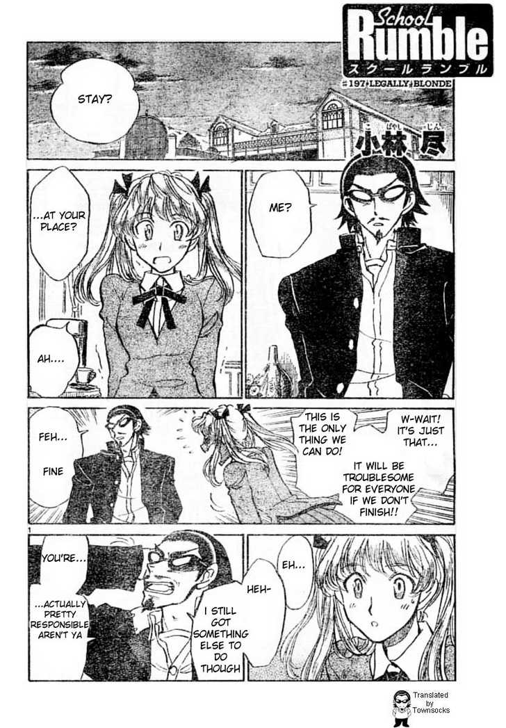 School Rumble 197 Page 1