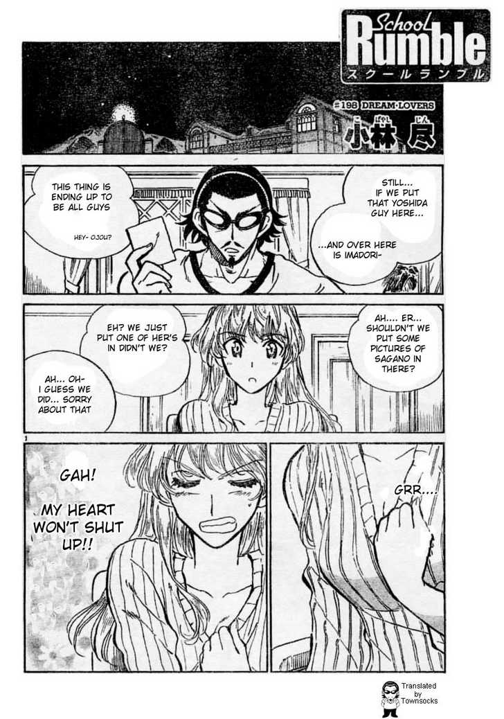 School Rumble 198 Page 1