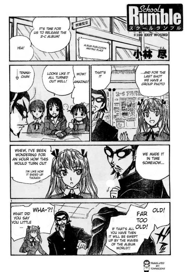 School Rumble 199 Page 1