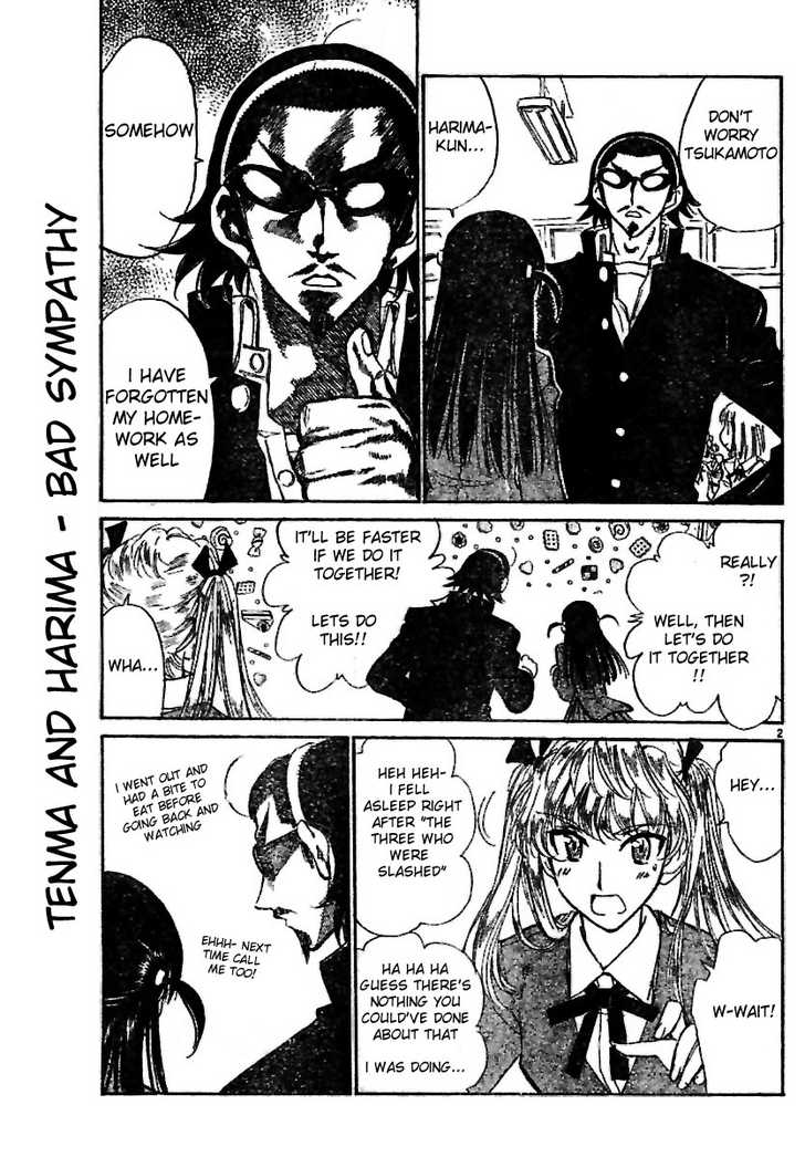School Rumble 203 Page 2