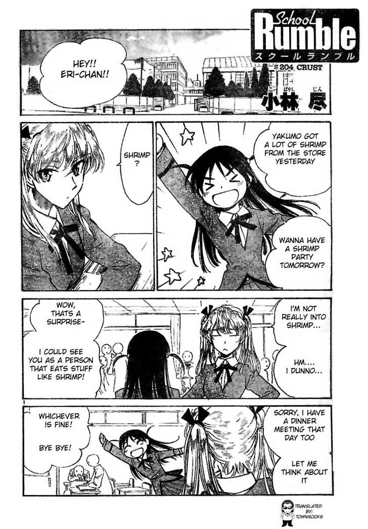 School Rumble 204 Page 1