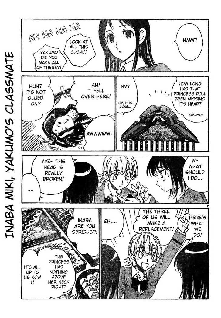 School Rumble 206 Page 2