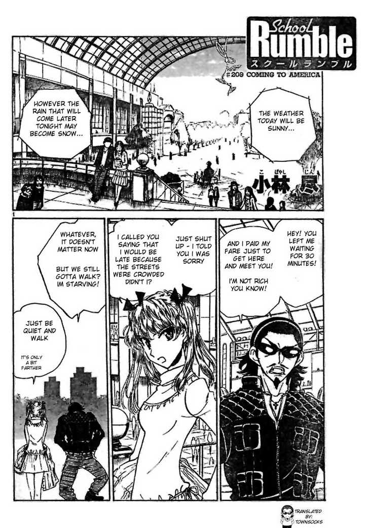 School Rumble 209 Page 1