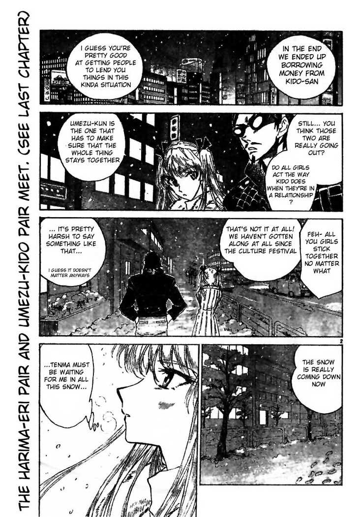 School Rumble 210 Page 2