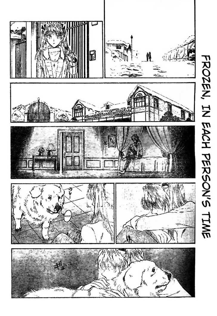 School Rumble 212 Page 2