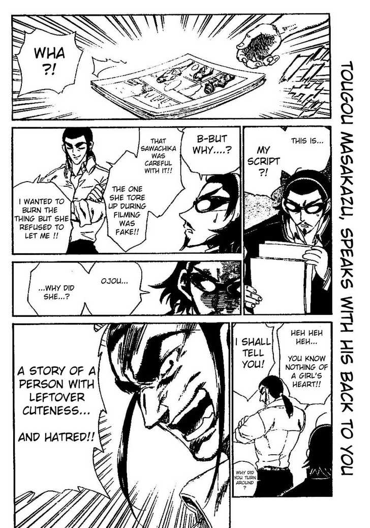 School Rumble 217 Page 2