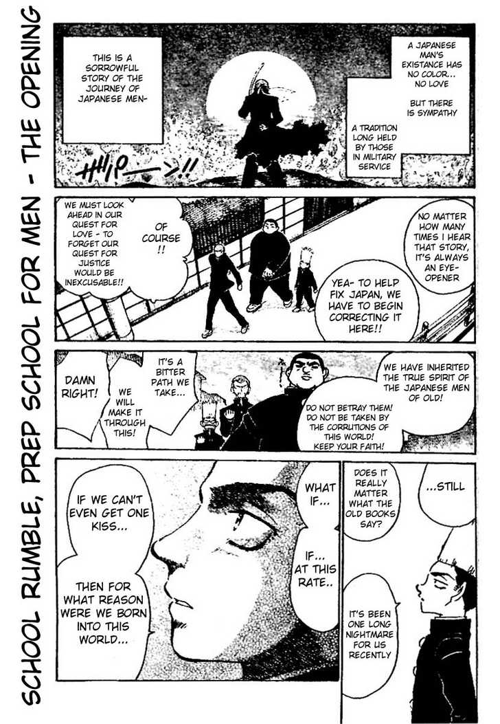 School Rumble 218 Page 2