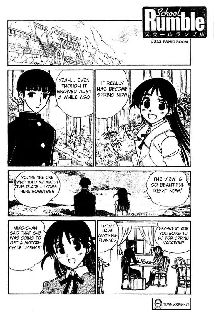 School Rumble 223 Page 1
