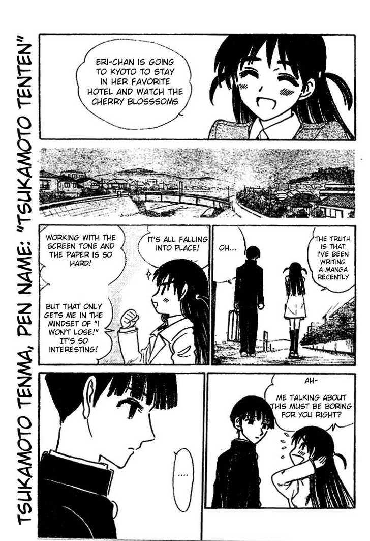 School Rumble 223 Page 2