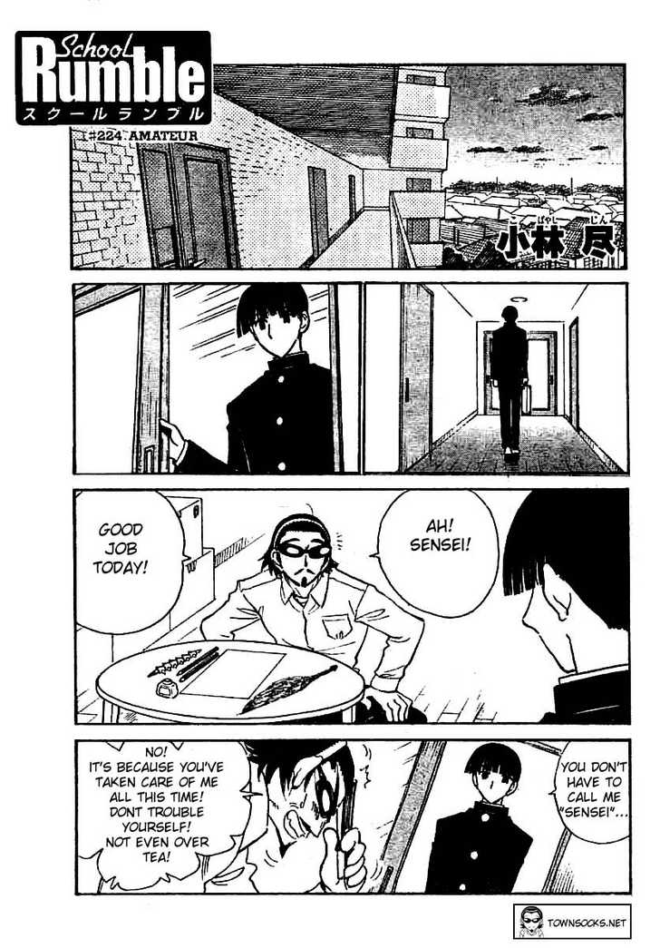School Rumble 224 Page 1