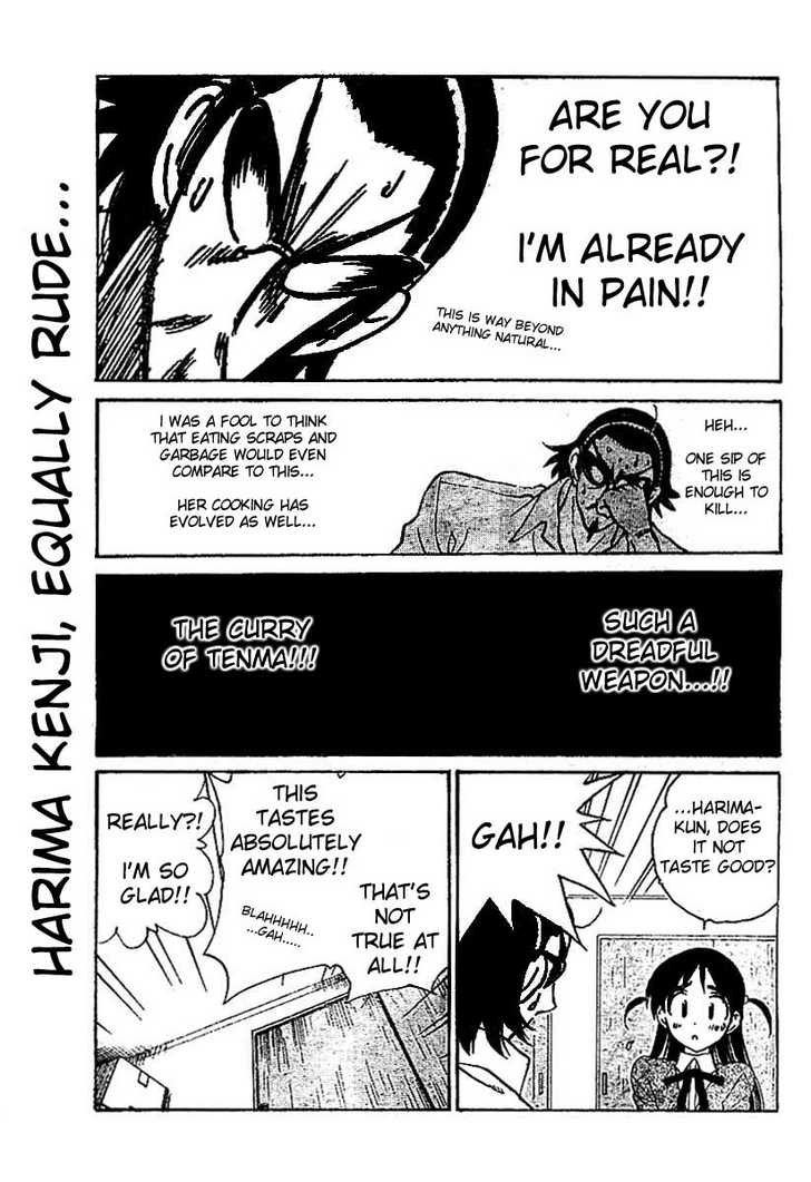 School Rumble 226 Page 2