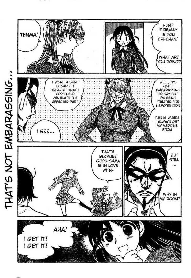School Rumble 227 Page 2