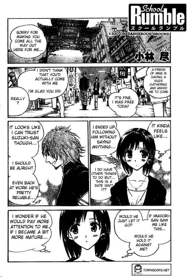 School Rumble 230 Page 1