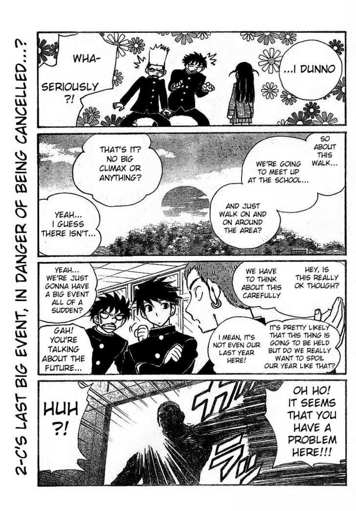 School Rumble 236 Page 2