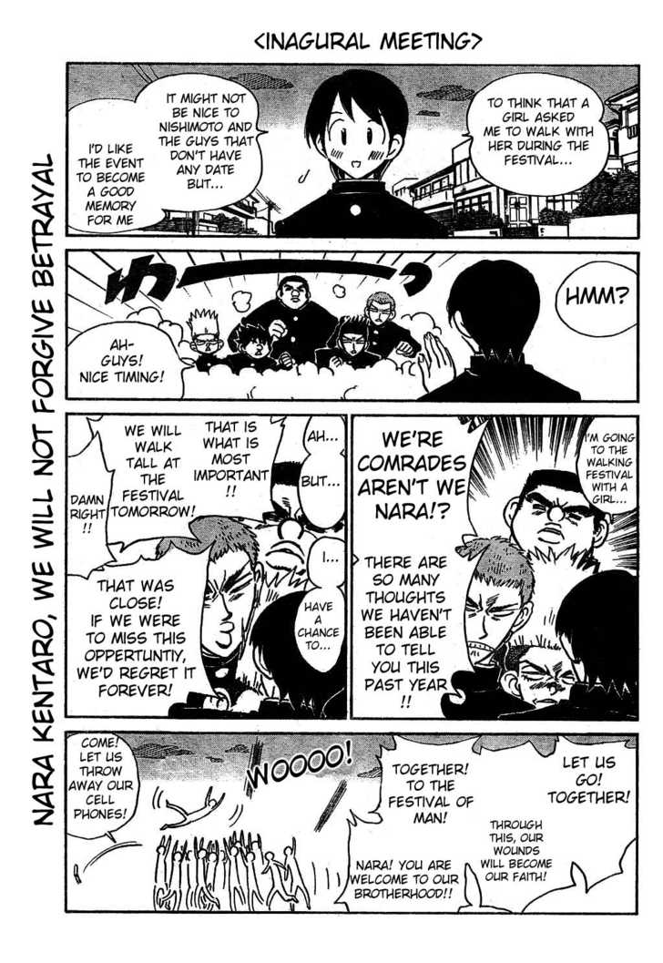School Rumble 239 Page 2