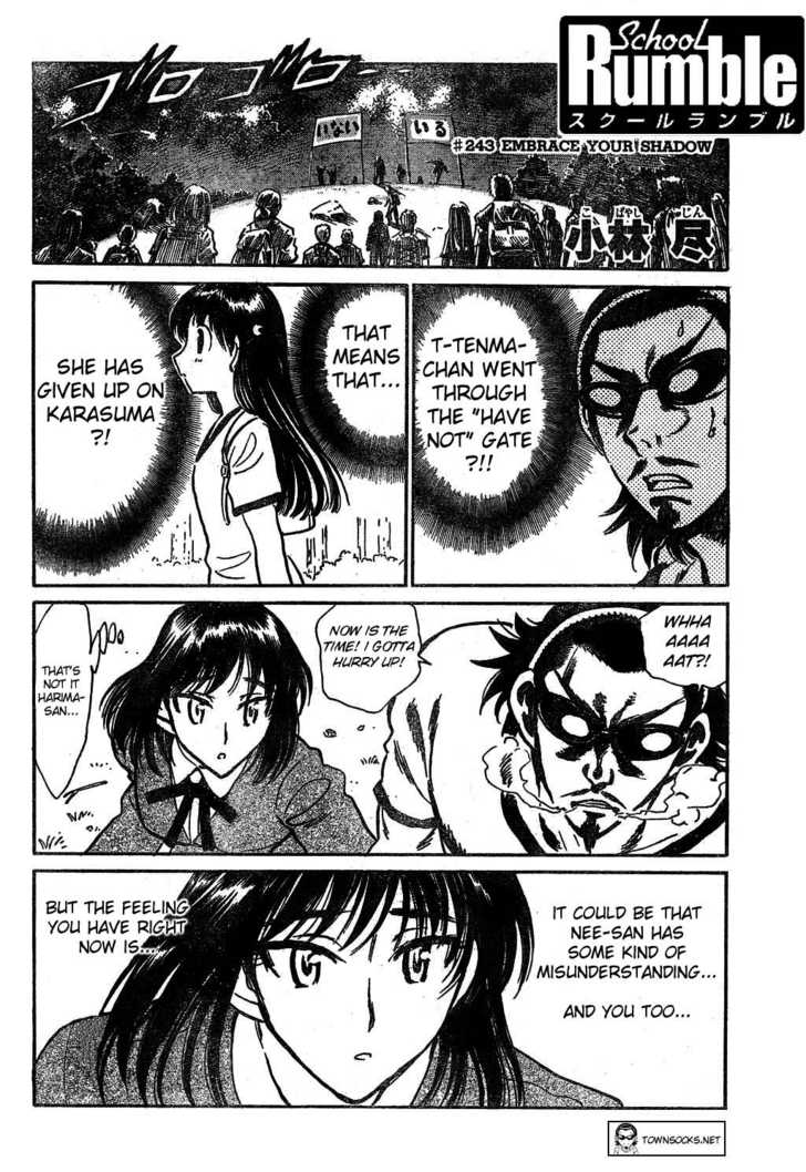 School Rumble 243 Page 1
