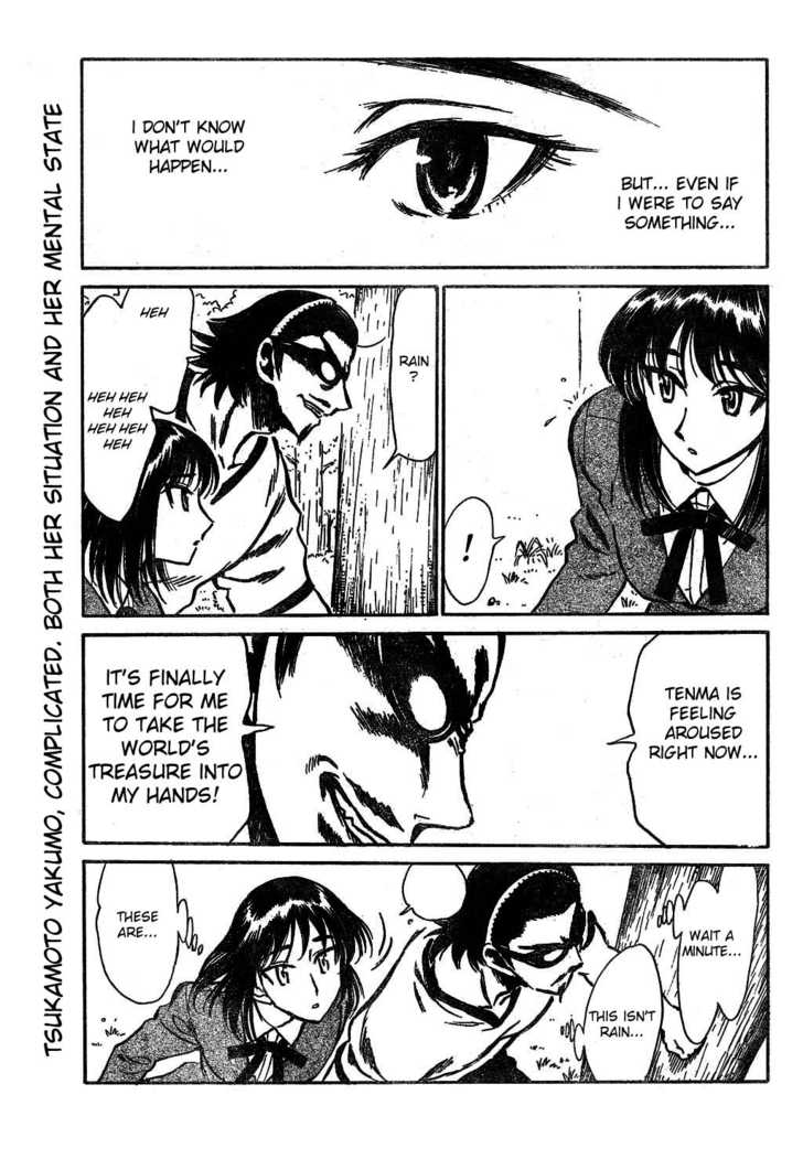 School Rumble 243 Page 2