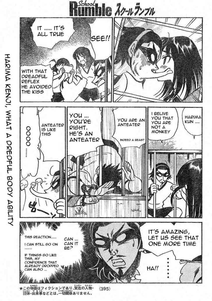 School Rumble 247 Page 2