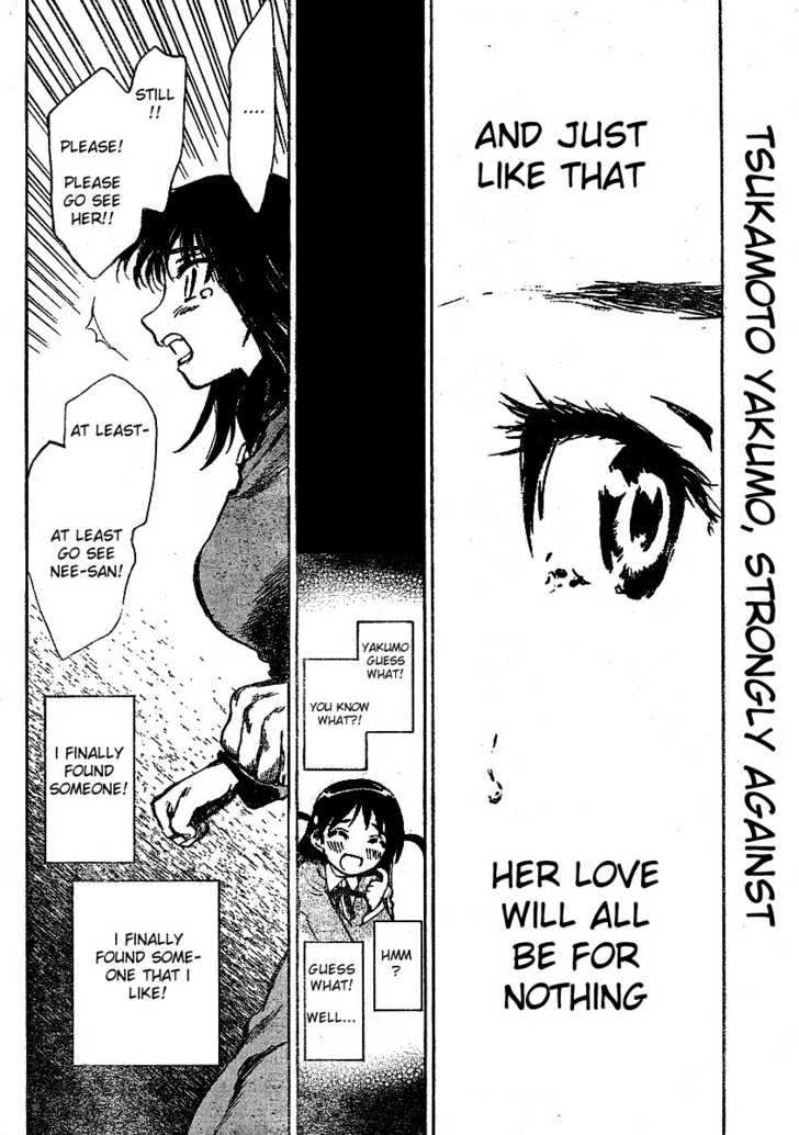 School Rumble 257 Page 3