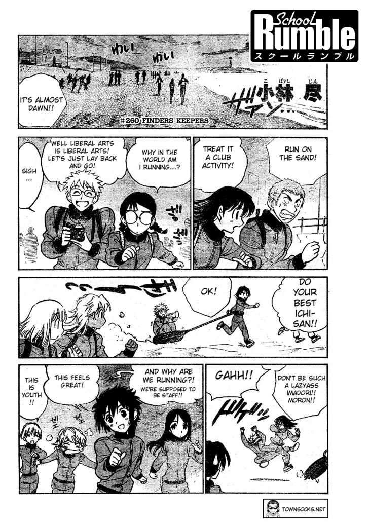School Rumble 260 Page 1